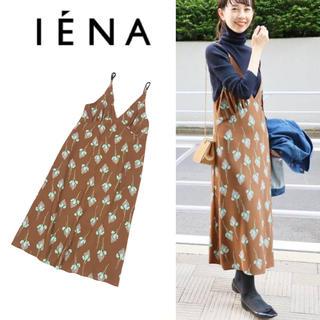 IENA - 美品イエナ フラワーワンピース iena ジャンパースカート オールインワン
