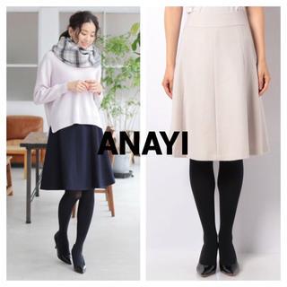 ANAYI - ANAYI ショートビーバーセミフレアスカート