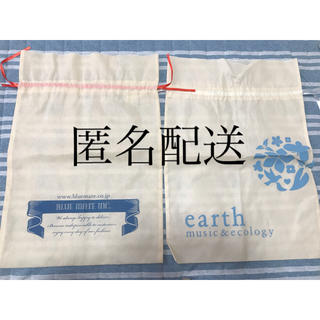 BLUE MATEとearth プレゼント用袋