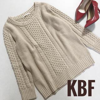 KBF - 美品★KBF ケービーエフ ケーブルニット ローゲージニット