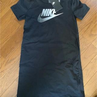 NIKE - 未使用 NIKE ワンピース ガールズ Tシャツ