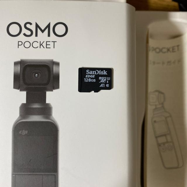 OSMO POCKET オズモポケット+おまけ付き スマホ/家電/カメラのカメラ(コンパクトデジタルカメラ)の商品写真