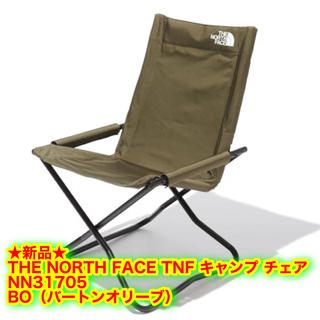 ザノースフェイス(THE NORTH FACE)の◆新品◆ノースフェイス TNF キャンプ チェア BO NN31705(テーブル/チェア)