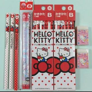 ミツビシエンピツ(三菱鉛筆)のハローキティ 鉛筆 25本 & 赤鉛筆 2本 & 消しゴム2コ セット(鉛筆)