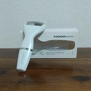 フランフラン(Francfranc)のラドンナ マイクロカレントローラー TB02-MR-WH 電池つき 白 ホワイト(フェイスローラー/小物)