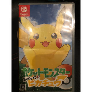 Nintendo Switch - ポケットモンスター Let's Go! ピカチュウ Switch