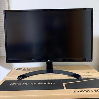 LG Electronics - LG 4Kモニター 24UD58