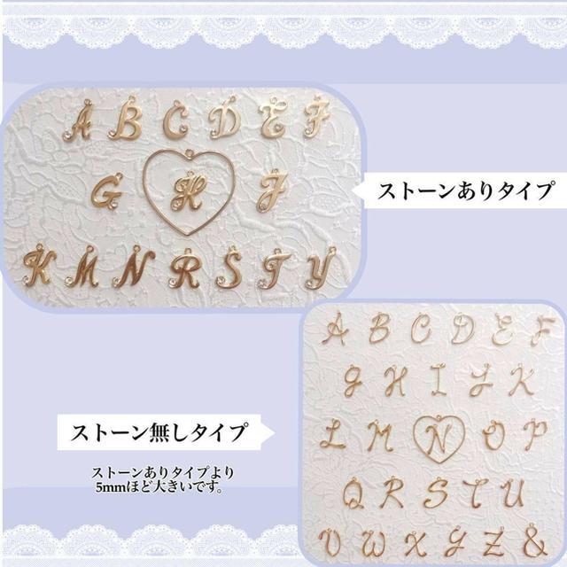 【ひな様】2SE  (M) スカイ(スカイ) ハンドメイドのスマホケース/アクセサリー(スマホケース)の商品写真