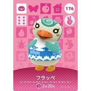 Nintendo Switch - どうぶつの森 amiibo カード【No.176 フラッペ】