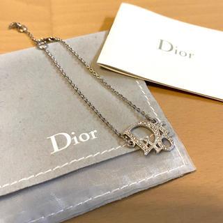 クリスチャンディオール(Christian Dior)のディオール ブレスレット 美品(ブレスレット/バングル)