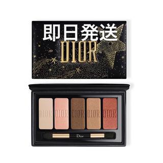 Dior - ディオール クリスマスコフレ第一弾