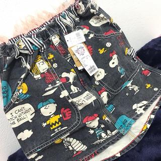 PEANUTS - スヌーピー 定価8900円+税 PEANUTS 子供用150 スカート