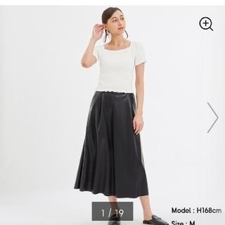GU - 新品GUフェイクレザーフレアミディスカートスカートS