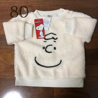 PEANUTS - 80 トレーナー 男の子 女の子 ロンT スヌーピー PEANUTS 新品