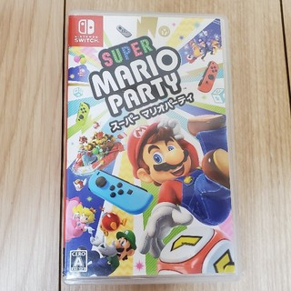 Nintendo Switch - スーパー マリオパーティ Switch用ソフト