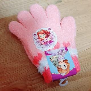 Disney - ソフィア 子供用手袋