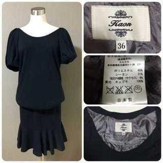 Kaon バックリボン ワンピース スカート セットアップ 黒(ひざ丈ワンピース)