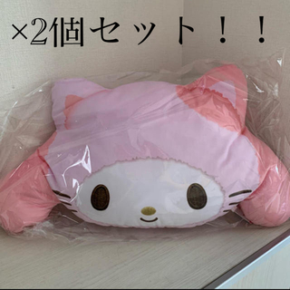 マイメロディ - 2個セット!!!サンリオ♡ハッピーキャット マイメロクッション♡