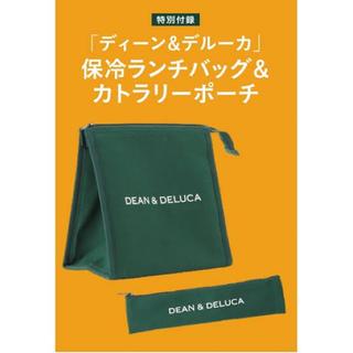 ディーンアンドデルーカ(DEAN & DELUCA)のマリソル  付録 ディーンアンドデルーカ 保冷ポーチ(弁当用品)