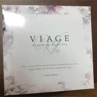 viageナイトブラ2枚セット(ブラ)