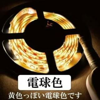 人気⭐センサー付きクローゼットライトLEDテープ取り付け式 省エネ LEDライト