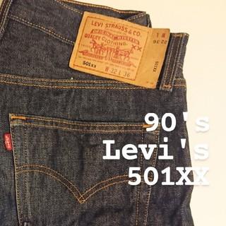 Levi's - 90's vintage Levi's 501XX アメリカ製 W32