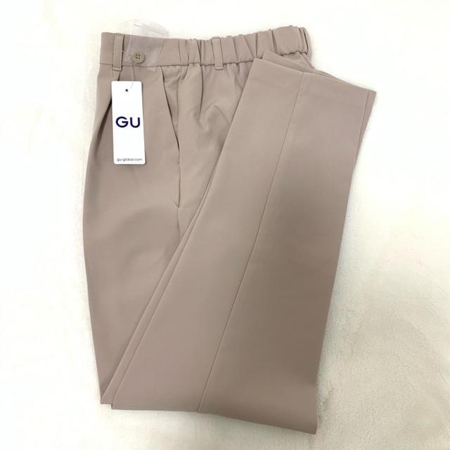 GU(ジーユー)のGU ストレッチテーパードパンツ ベージュ レディースのパンツ(カジュアルパンツ)の商品写真
