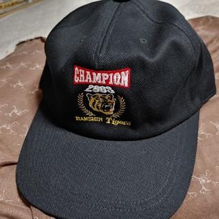 ハンシンタイガース(阪神タイガース)の新品 阪神タイガースチャンピオンキャップ 帽子(応援グッズ)