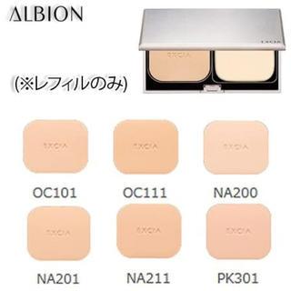 ALBION - アルビオン♡ エクシア ホワイトプレミアムパウダーファンデーション
