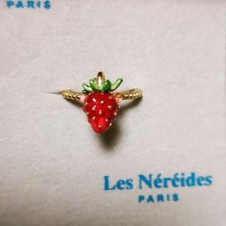 レネレイド(Les Nereides)のレネレイド 🍓 リング 1粒タイプ(リング(指輪))