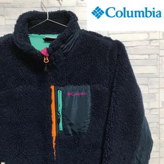 コロンビア(Columbia)の【激レア】Columbia コロンビア ジャケット ボアフリース(ブルゾン)