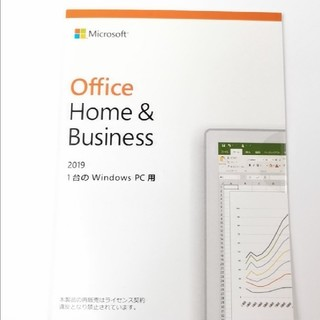 Microsoft - Office 2019 for pc 1台 パッケージ版
