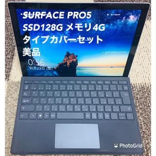 Microsoft - surface pro5 i5/4G/SSD128G/office