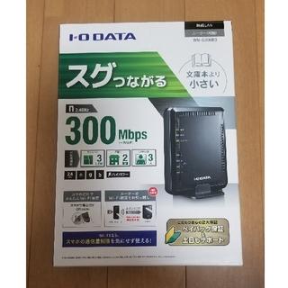 アイオーデータ(IODATA)のI.O Data  無線LAN ルーター(PC周辺機器)