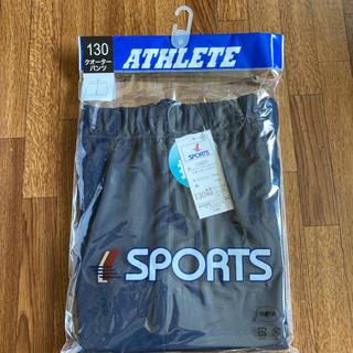 【スクール定番】後ろポケット付きクオーターパンツ(紺)/体操服 130cm
