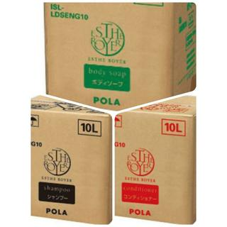 POLA - ☆送料込み☆POLA・エステロワイエ詰め替え用パウチ1000ml×2個