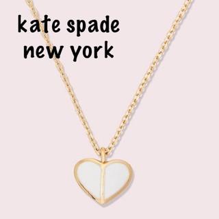kate spade new york - 【新品♠︎本物】ケイトスペード ヘリテージネックレス ホワイト