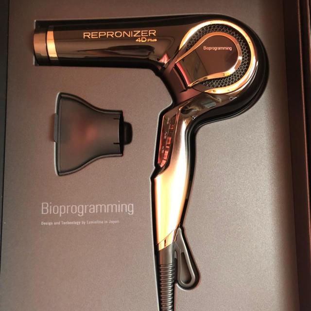 Lumiere Blanc(リュミエールブラン)のレプロナイザー 4D plus ドライヤー ヘアビューザー スマホ/家電/カメラの美容/健康(ドライヤー)の商品写真