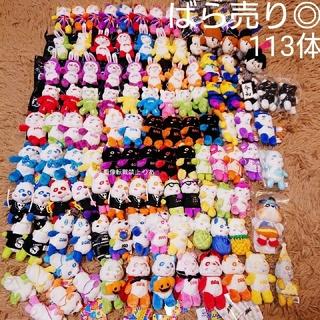 AAA - 【商品説明欄必読】総額5万円超え AAA え~パンダ など マスコット