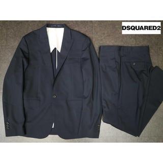 DSQUARED2 - ディースクエアード  25万新品 最高級ウールネイビーセットアップスーツ