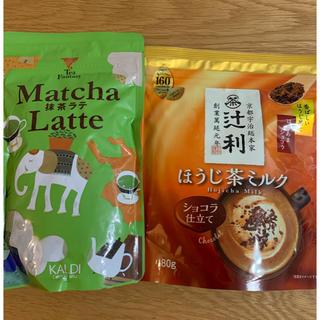 カルディ(KALDI)の抹茶ラテ ほうじ茶ミルク ショコラ仕立て(茶)