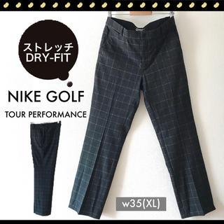 NIKE - NIKE GOLF★ツアーパフォーマンス★ストレッチDRY-FIT★パンツw88