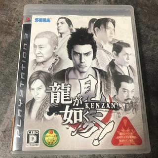 龍が如く 見参! PS3 ゲームソフト 坂本龍馬