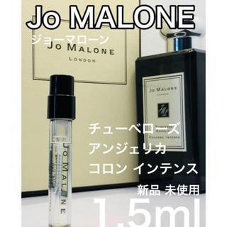 ジョーマローン(Jo Malone)の[jo-c]ジョーマローン チューベローズ アンジェリカ インテンスコロン(ユニセックス)