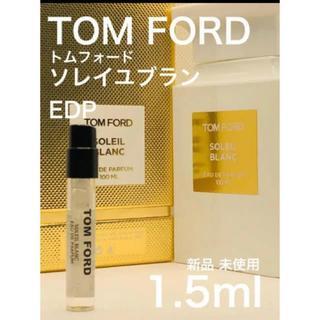 トムフォード(TOM FORD)の[t-s]TOMFORD トムフォード ソレイユブラン EDP 1.5ml(ユニセックス)