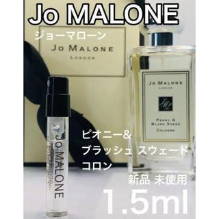 ジョーマローン(Jo Malone)の[jo-p]ジョーマローン ピオニー&ブラッシュスウェードコロン(ユニセックス)