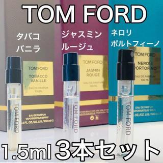 トムフォード(TOM FORD)の[t3]TOM FORD トムフォード 香水3本セット^_^(ユニセックス)