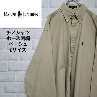 Ralph Lauren - 【人気カラー】90s ラルフローレン チノシャツ 長袖シャツ ベージュ L
