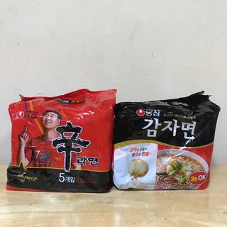 韓国ラーメン❣️セット♪大人気❣️辛い♠︎美味しい(麺類)
