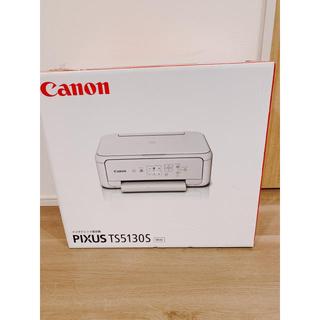 Canon - ★最終値下げ価格★新品未開封 Canon プリンター TS5130S 白